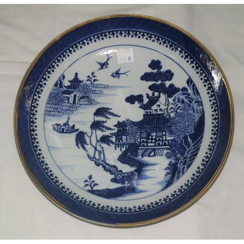 111a - A 19th century Chinese blue and white dish with gilt rim, 21cm...