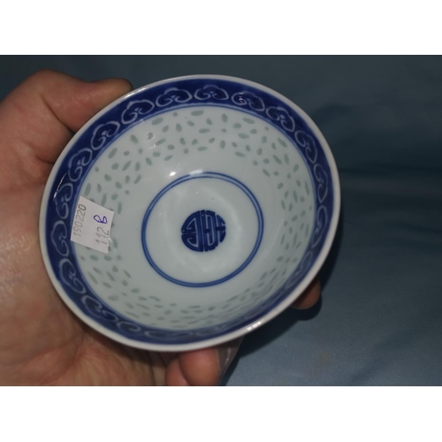 112B - A Chinese blue and white rice bowl with translucent decoration and character mark to base, diameter ...