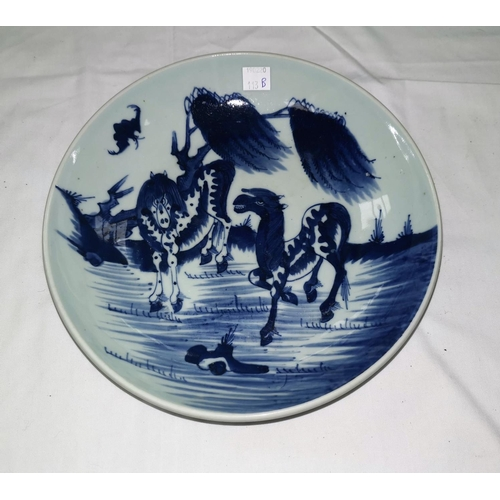 113b - An antique Chinese blue and white dish decorated with horses, diameter 23cm...