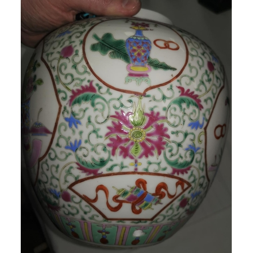 114A - A large Chinese famille rose ginger jar decorated with polychrome panels, 4 character mark to base, ...