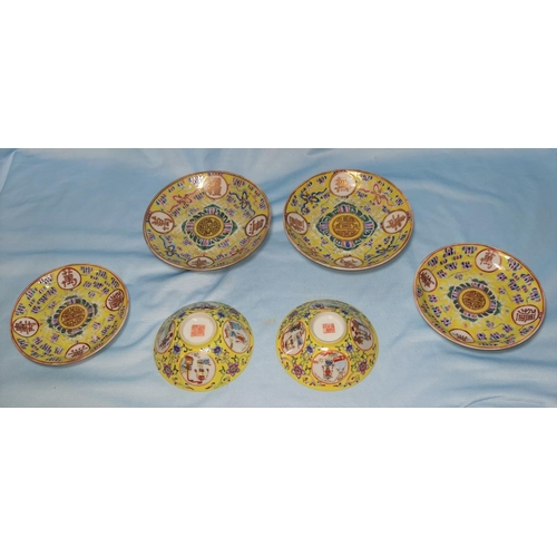 125c - Two Chinese famille jaune shallow bowls, marks to base; 4 famille jaune dishes...