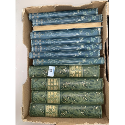 90 - The Book of Home  - various editions, 4 vols of Man Myth and Magic and other books...