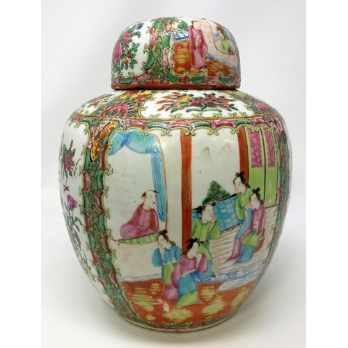 260 - A late 19th/early 20th century Chinese large ginger jar and cover, famille verte, blue concentric ci...