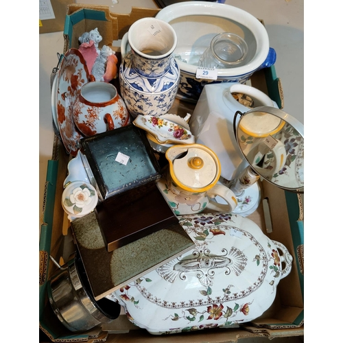 29 - A selection of china; decorative items; pictures; etc....