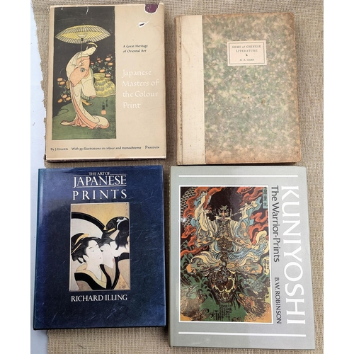 287 - HILLIER (J) - Japanese Masters of Colour Print, 1954, 2 similar volumes; GILES - Gems of Chinese Lit...