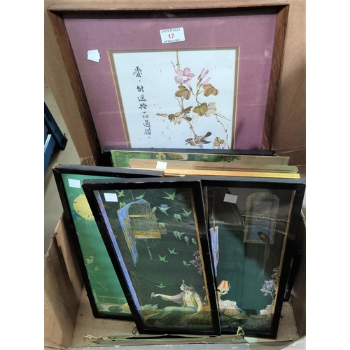 17 - A selection of Japanese and other prints