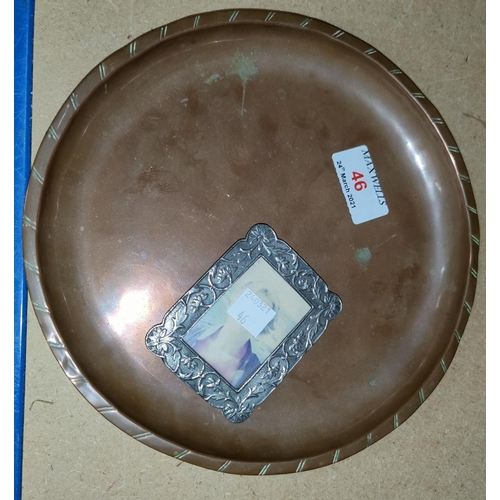 46 - A Keswick School copper circular shallow dish, impressed and numbered Z108, diameter 22 cm