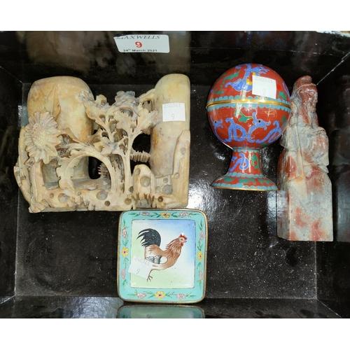 9 - A cloisonné enamel container, an enamel dish, 2 pieces of soapstone