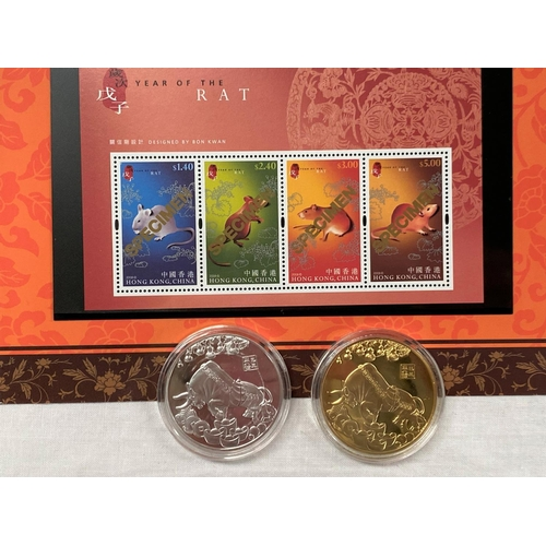 269 - China: year of the bull, 2 medals; year of the rat stamp set