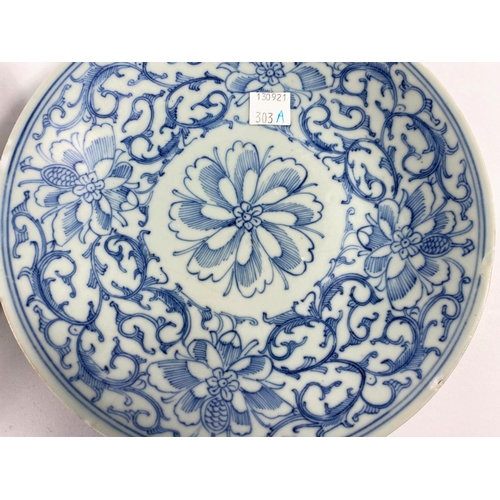 303A - A 19th century Chinese blue and white plate with seal mark to base, d. 19.5cm and another Chinese pl...