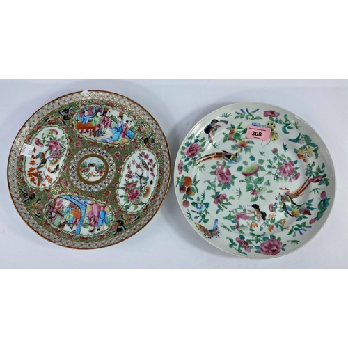 308 - 2 Chinese famille vert plates, 1 decorated with flowers and birds, the other with traditional panels...