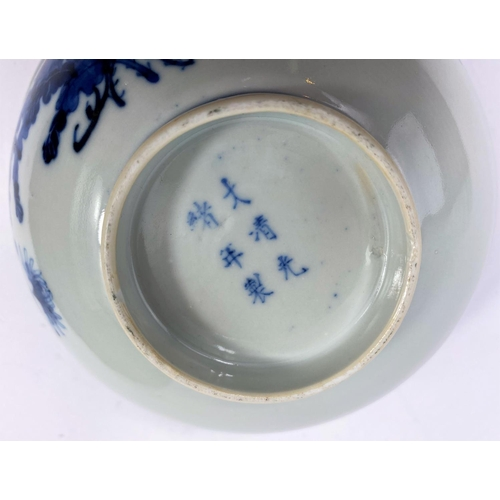 309A - A Chinese blue and white bowl with detailed leaves and floral decoration to exterior, 6 character ma...