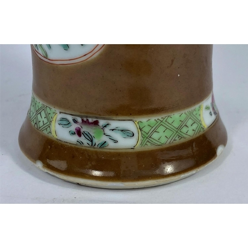 311A - An 18th century Chinese Batavia brown glaze inverted baluster vase, height 23cm (A few chips to foot...