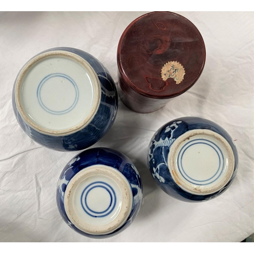 317A - 3 Chinese prunus blossom ginger jars, no lids, with double circle marks to base and a Chinese red gl...