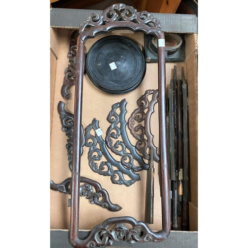 325E - A Chinese carved wood frame (a.f.) and a selection of other similar Chinese wooden items