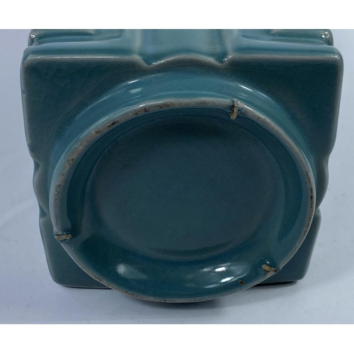 326 - A Chinese porcelain Cong vase, inscription to each side, blue ground, 23 cm
