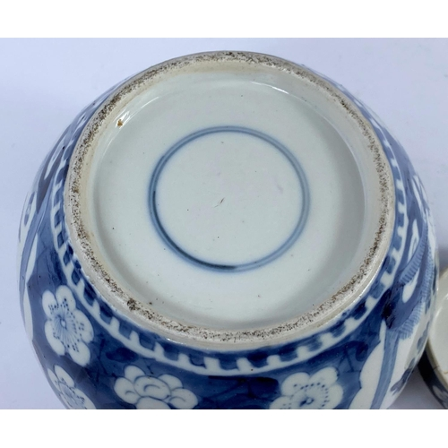 335 - A Japanese porcelain dish decorated with Wayang figures, for the Indonesian market, indistinct impre...