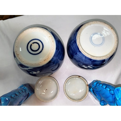 337 - Two Chinese porcelain blue & white ginger jars, 15 cm; a pair of turquoise glaze lions