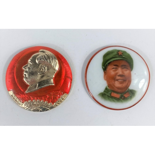 338 - A Chinese porcelain circular brooch with colour image of Mao Zedong, post 1949, 45 mm, inscription o...