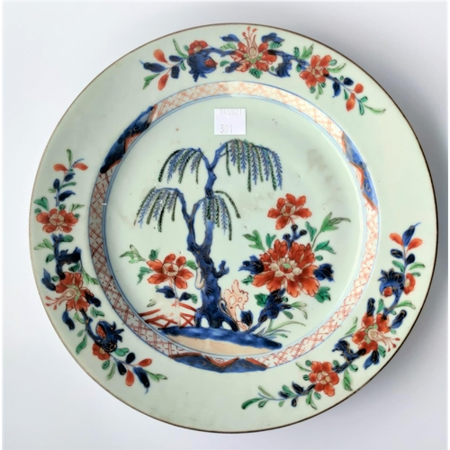 301 - Two Chinese blue and white plates decorated with birds and flowers and another Chinese plate decorat...