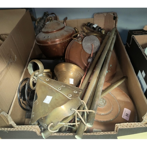50 - A selection of decorative metalware including brass chimes, kettles, hot-water bottles etc