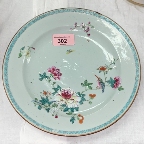 302 - An 18th century Chinese porcelain plate with polychrome decoration of Kingfisher on branch, diameter...