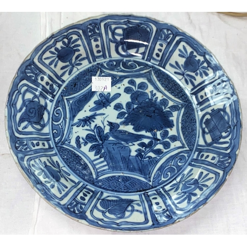 302A - A Chinese Ming period blue and white dish decorated with bird and flowers, diameter 22cm (rim of pla...