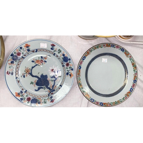 304A - An 18th century Chinese dish with central incised decoration and polychrome decorated floral rim, d....