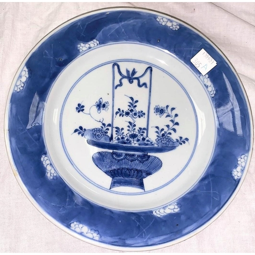 305A - An 18th century Chinese blue and white plate with central panel featuring floral arrangement, wide b...