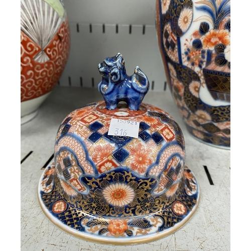 316 - A Japanese Meiji period Fukugawa lidded vase with signature to base, ht. 33cm - (Chipping inside nec...