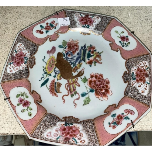 340 - A Chinese octagonal plate with gilt & polychrome, a Satsuma plate, a pink rice bowl & spoon, a turqu...