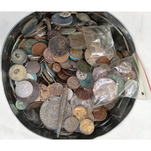 221A - A large selection of metal detector finds including some Roman examples, approx 4kg