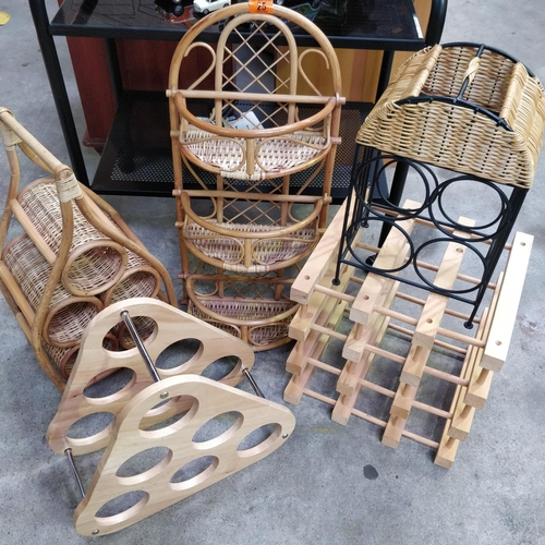 25 - Lot Inc 2 Wine Racks & Wicker Shelves