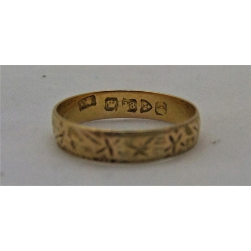 6 - 18ct gold engraved wedding ring, approx 2.6 grams, size S...