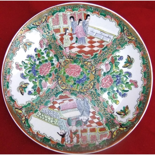 55 - Chinese famille rose plate, faux Qing dynasty mark to base, 26cms in diamter....