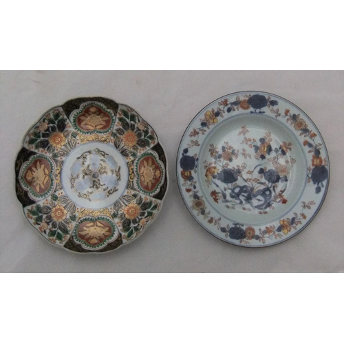 58 - 2 Chinese antique painted small plates, both unmarked   both about 22cm in diameter...
