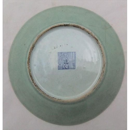 59 - Quality 19C Celadon Chinese circular plate with polychrome decoration depicting birds and butterflie...