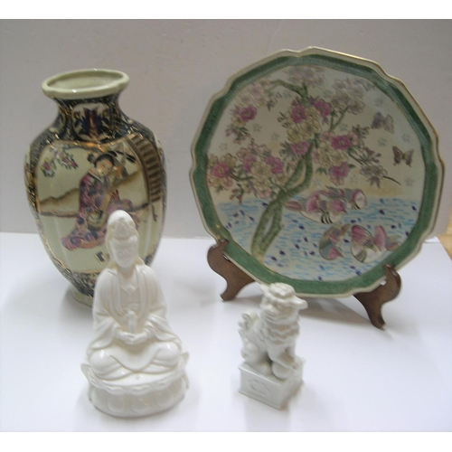 177 - 4 items of 20thC Chinese ceramics, various sizes, all in good condition...