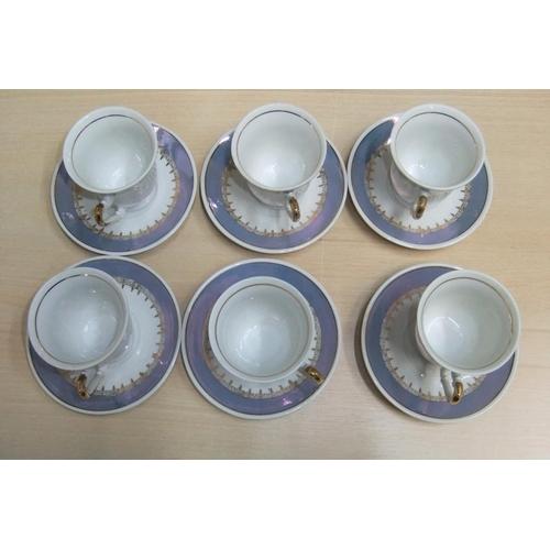 143 - FP Zajecar, 15 piece Coffee Set - Made in Yugoslavia - China...