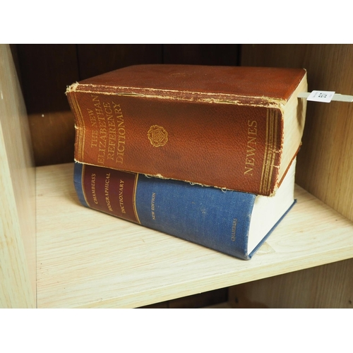 557 - Chamber's Biographical Dictionary & The New Elizabethan Reference Dictionary...