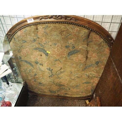 714 - Mahogany framed tapestry, possibly fire screen...