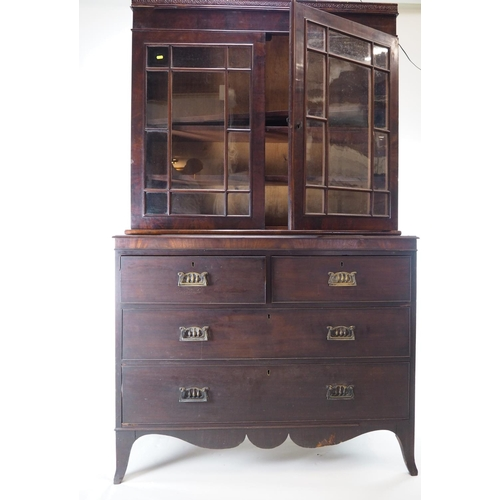 33 - 2 over 2 flame mahogany dresser with glass fronted shelves to top. Width 120 CM. Depth 52 CM. Height...
