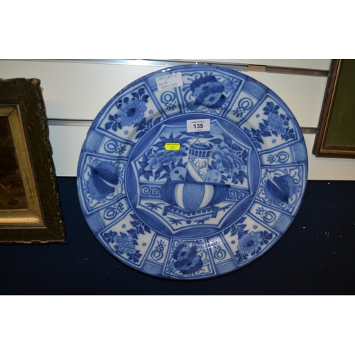 135 - 17/18th century blue and white Delft charger...