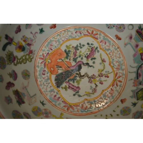 165 - Large oriental wash bowl with peacock decoration...