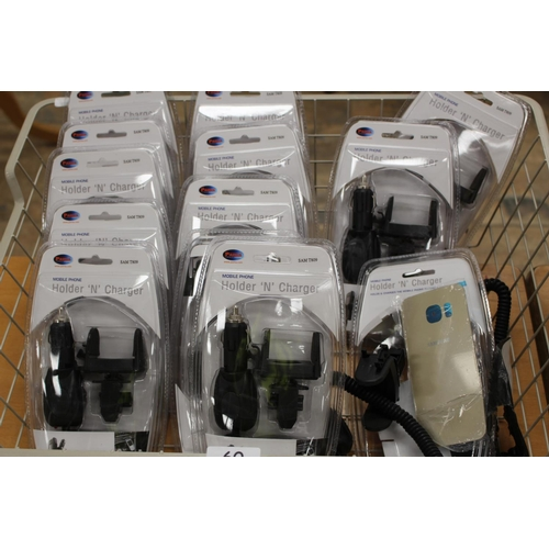 60 - REF (8301) 13 X PAMA MOBILE PHONE HOLDER AND CHARGER...
