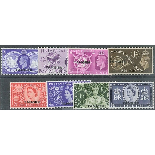 175 - Morocco Agencies; Tangier; 1949 UPU and 1953 Coronation sets u.m., cat.£10....