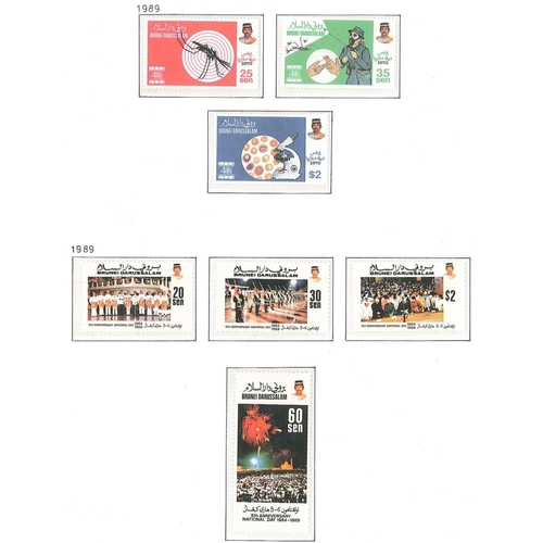 88 - Brunei; 1989 W.H.O. set (3), and National Day set (4) u.m., cat.£7.60....
