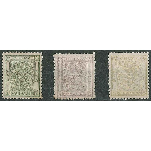 244 - China; 1885-88 Dragon perf.11½-12 mint set (3) - the 1ca fine m.m., 3ca m.m. with a couple of short ...