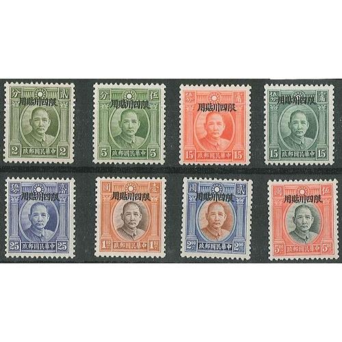 251 - Chinese Provinces; Szechwan; 1933-34 Sun Yat-sen set (8) u.m., bends/crease on $1 and $5. SG 4-11 ca...