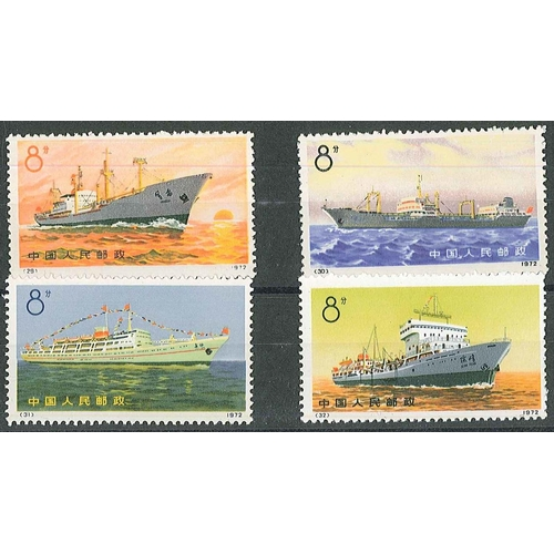 264 - China; People's Republic; 1972 Merchant Shipping set (4) unmounted mint, not quite as good quality a...